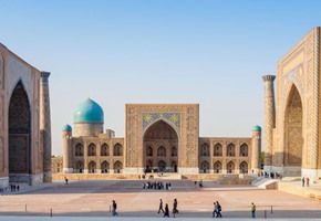 Off the Beaten Path: Samarkand & the Silk Road