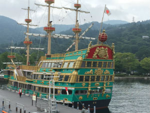 Hakone Pirate Ship 300
